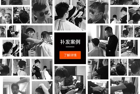 芜湖极客补发补发成功案例