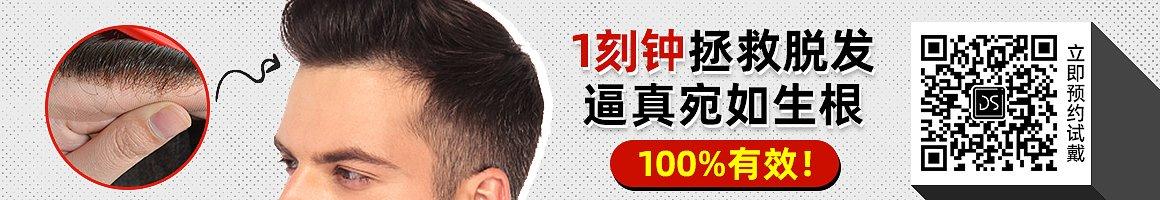 芜湖极客补发价格是多少,后期费用需要吗?